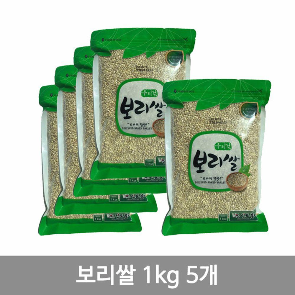 보리쌀 1kg 5개 맛있는 밥짓기 국내산 보리