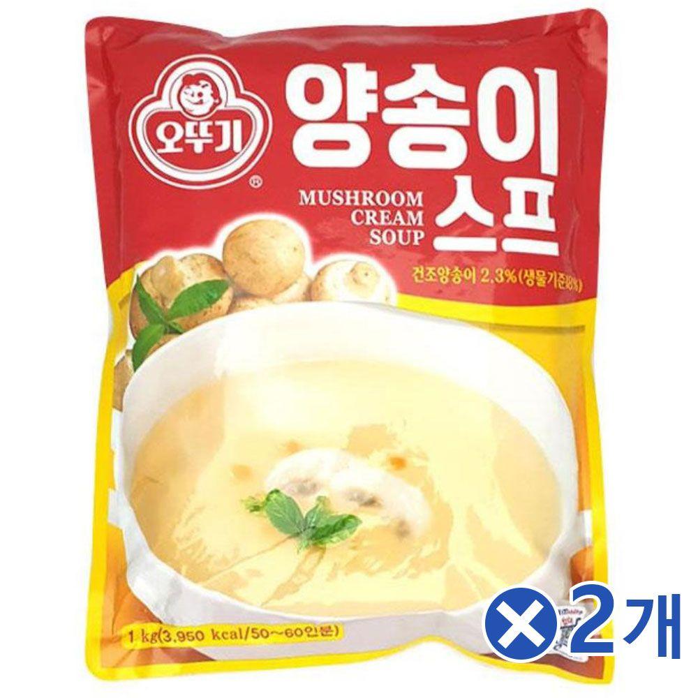 식사대용 대용량 양송이스프 1kgx2개 아침식 즉석스프