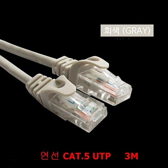(NTS) 연선 CAT.5E UTP 다이렉트 랜케이블(그레이)-3M (WH2929)