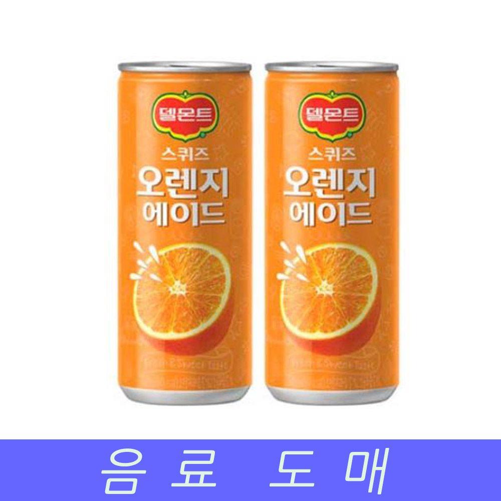 롯데 음료수 과채음료 도매 스퀴즈 오렌지 240mlX30EA