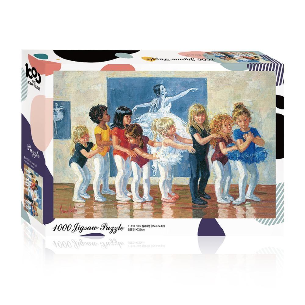 발레 수업 1000pcs 직소퍼즐