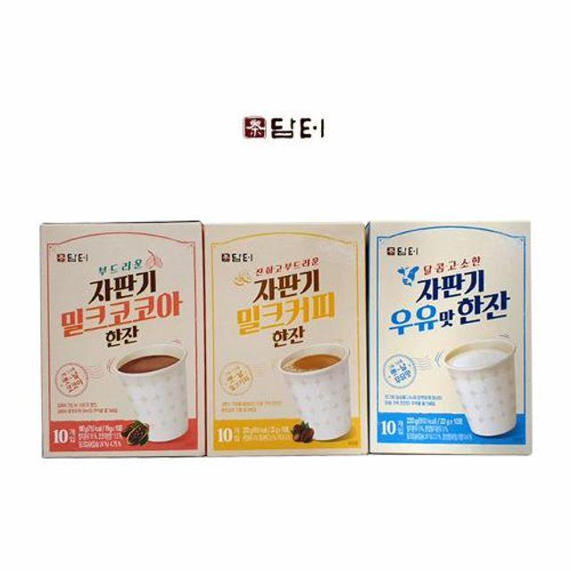 부드럽게 타먹는 담터 우유 밀크 커피 코코아 모음