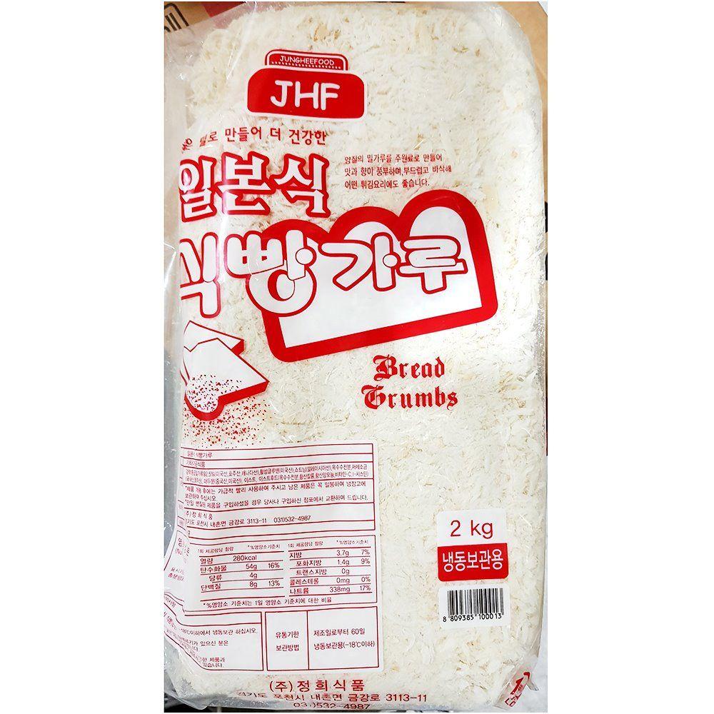 업소용 식당 분식집 식자재 일식 굵은 빵가루 2kg X2