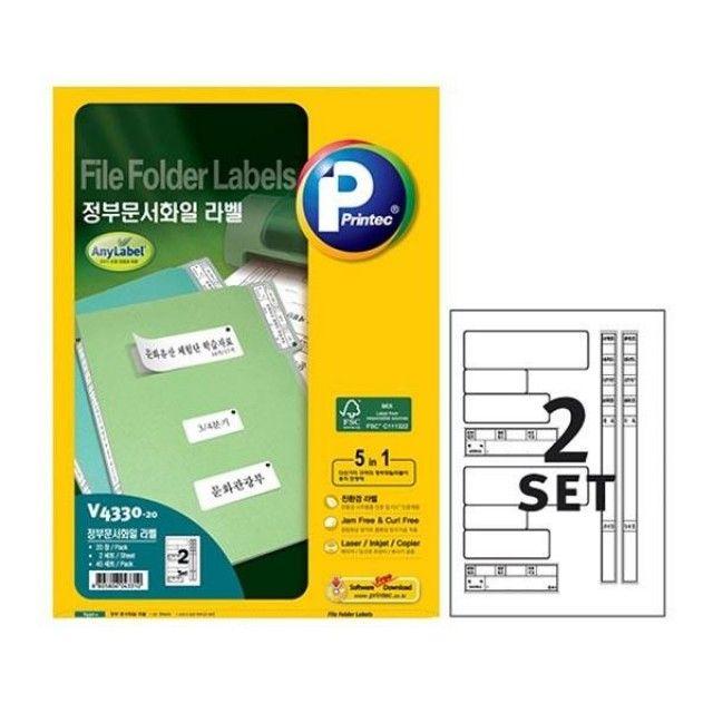 애니라벨 정부문서화일라벨 2세트 20매 V4330-20