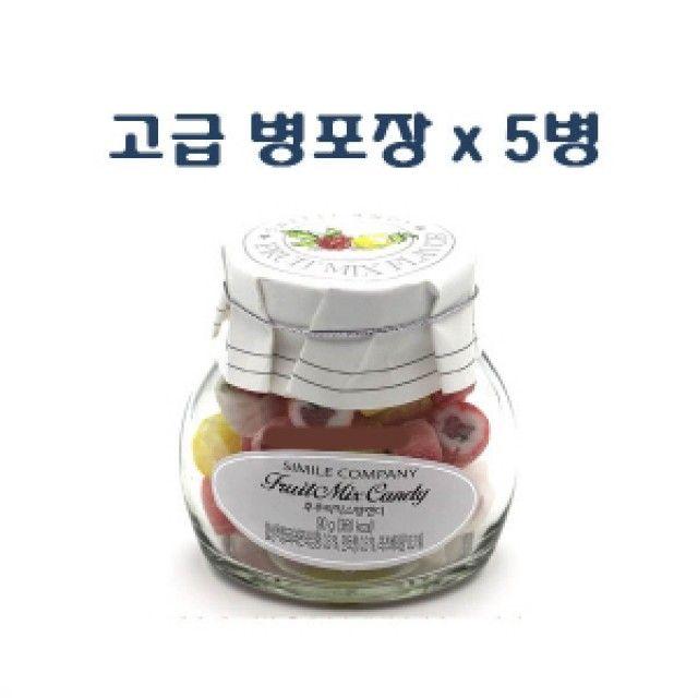 (럭셔리 수제캔디)후루티믹스향 캔디 90g x 5병