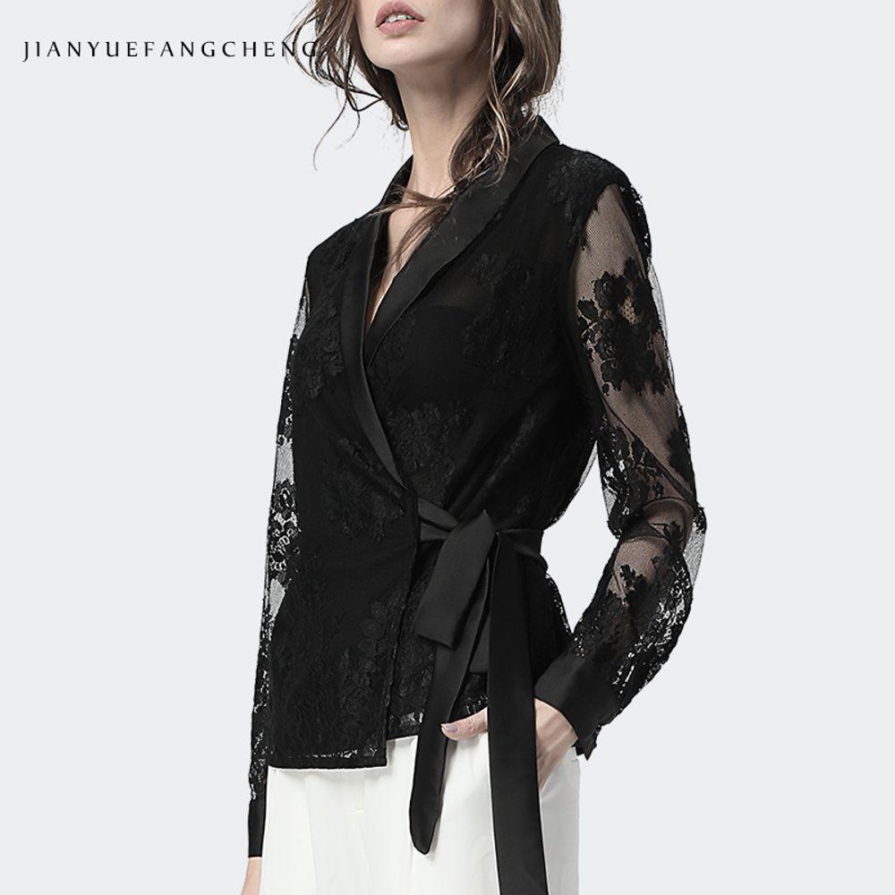 [더산직구]가을 긴팔 레이스 V넥 셔츠 여성 퀄리티 와이셔츠/ 배송기간 영업일기준 7~15일