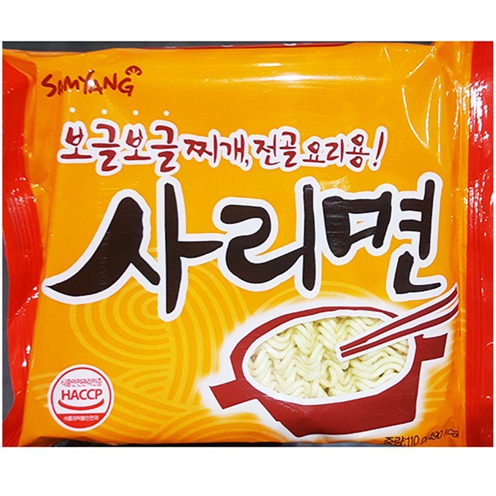 업소용 식당 식자재 재료 삼양 사리면 개별 포장 48봉