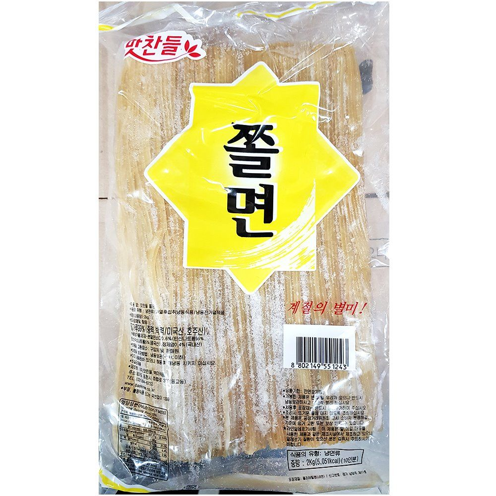 쫄면 사리 2kg X6개 맛찬들 분식 재료 간식 식당