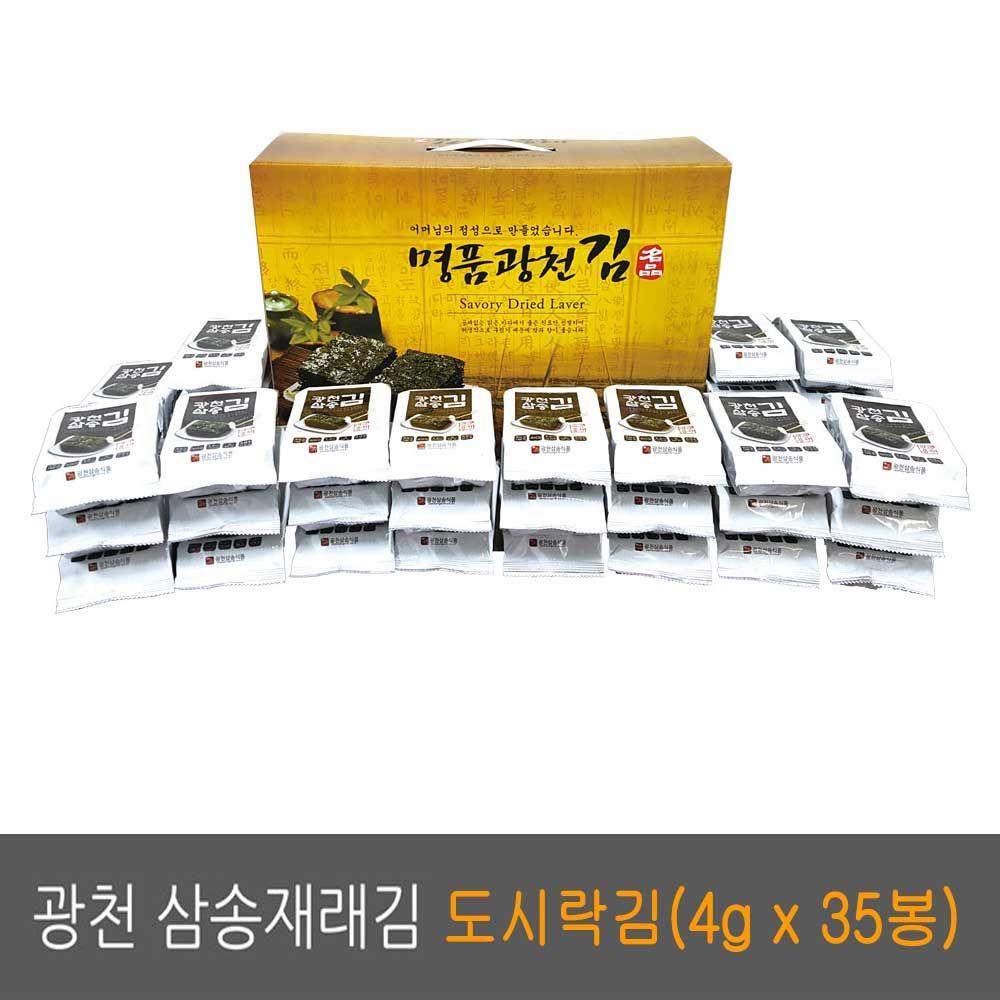 고소한 도시락 구운김 반찬 광천 삼송 재래 조미김