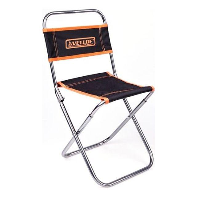 캠핑 낚시 등산 좌식 접이식 휴대용 등받이 간이 의자