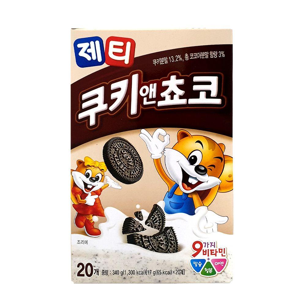 동서 제티 쿠키앤초코 20스틱 초코우유 분말 초코쿠키