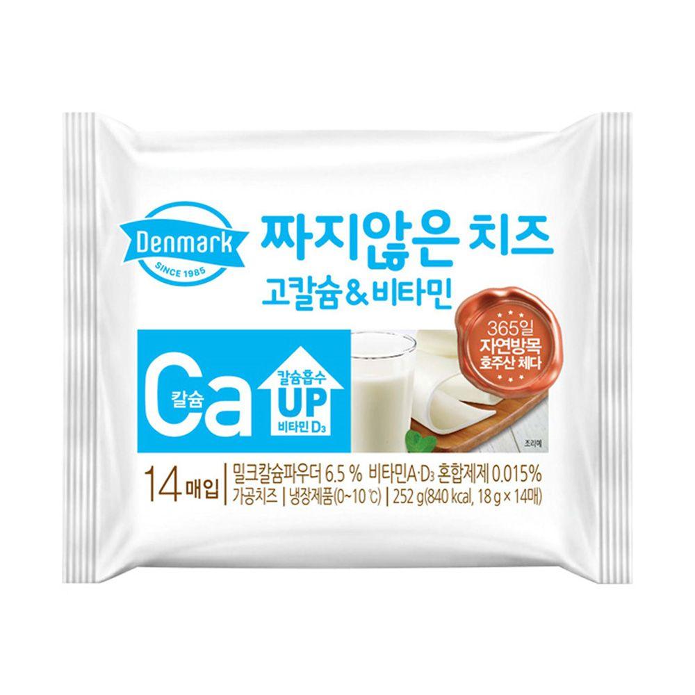 동원 덴마크 짜지않은치즈 고칼슘비타민 2