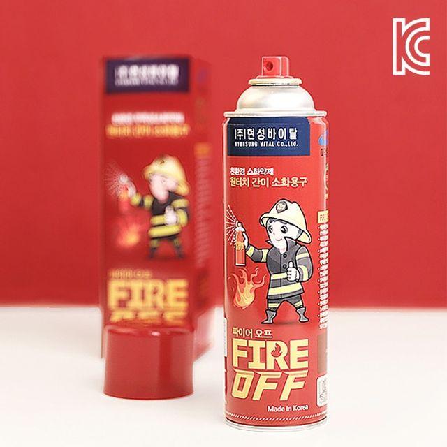 화재초기진압 소화약제 스프레이 가정용소화기