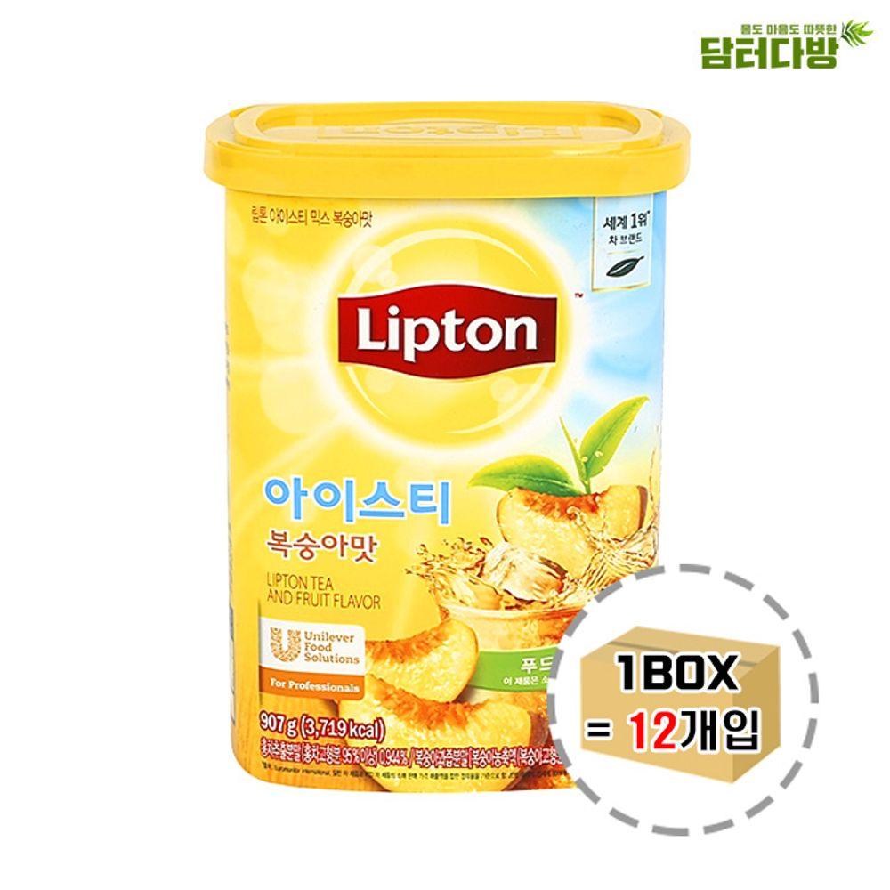 립톤 복숭아홍차 907g 1BOX (12개입)