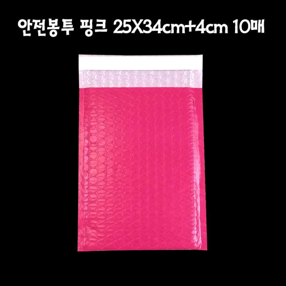택배 안전봉투 핑크 25X34cm +4cm 10매