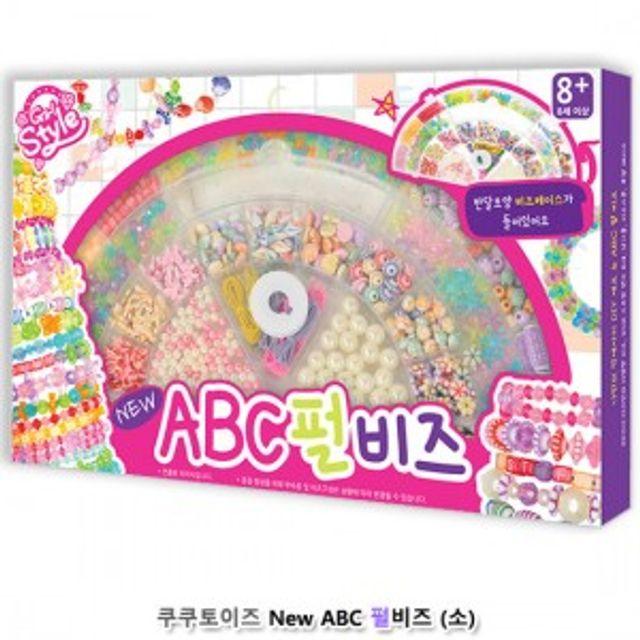 쿠쿠토이즈 뉴 펄 비즈 공예 장난감 아이 만들기 장