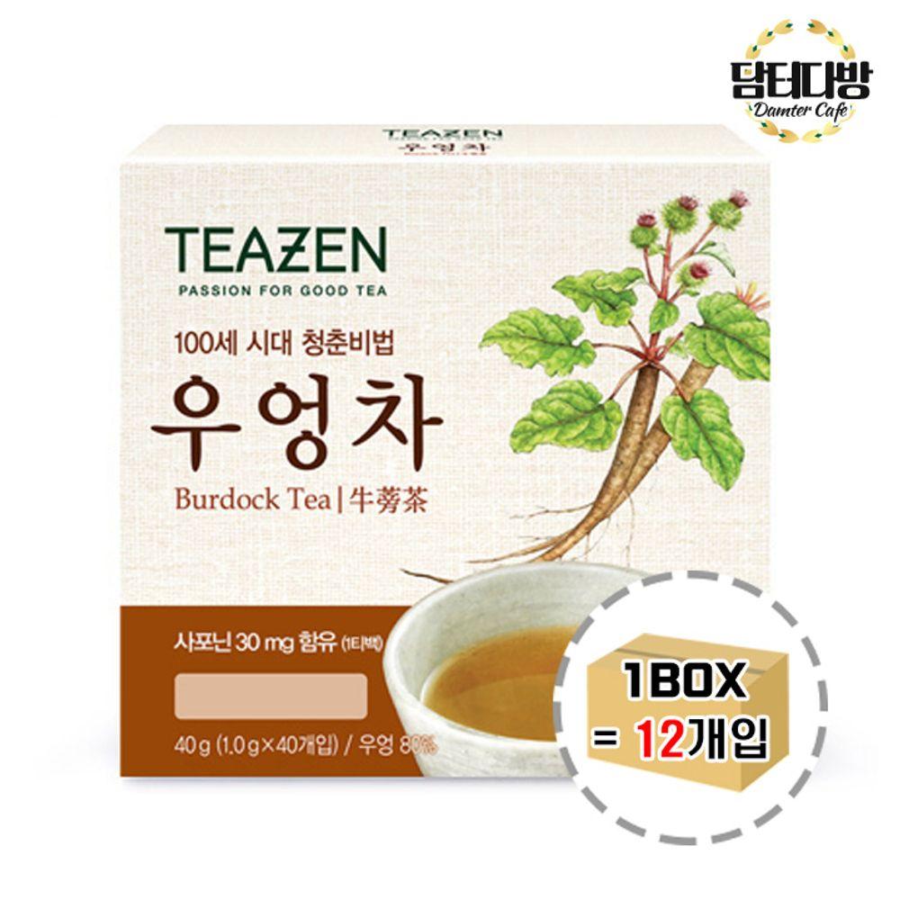 티젠 우엉차 40티백 1BOX (12개입)