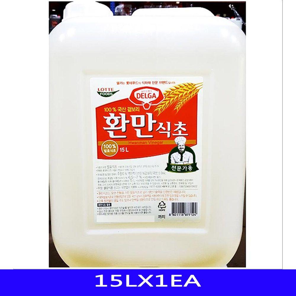 발효 대용량 겉보리 환만 식초 유동 말통 15LX1EA