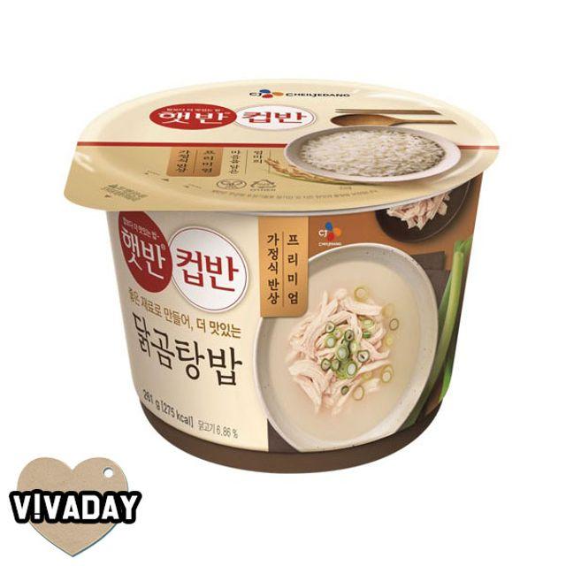 MY 햇반 간편식 컵밥 고추장제육 카레 짜장 찌개 1개