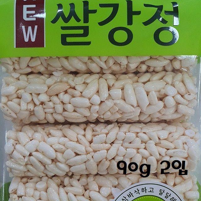 바삭바삭 달달 뉴 쌀강정 90g 2봉