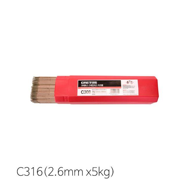 용접봉 피복아크봉(스텐)C316 (2.6mmx5kg)SUS316용접