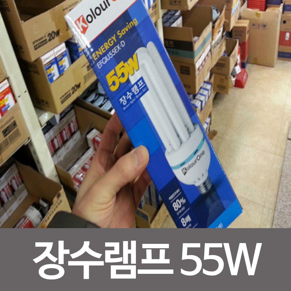 장수램프 안정기내장형 EFQU55EX-D 55W 주광색 전구