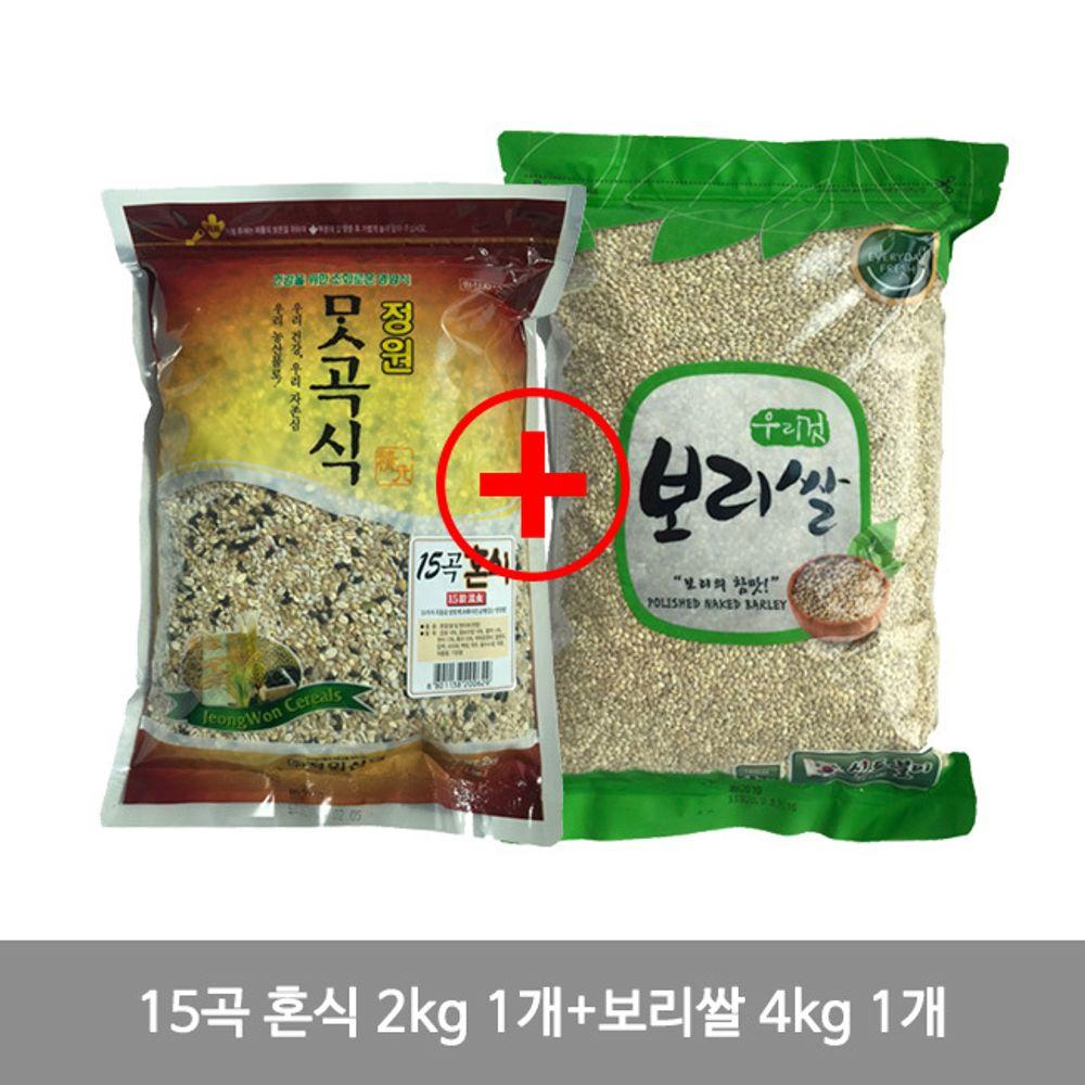 15곡 혼식 2kg 1개+보리쌀 4kg 1개 국산 잡곡 세트