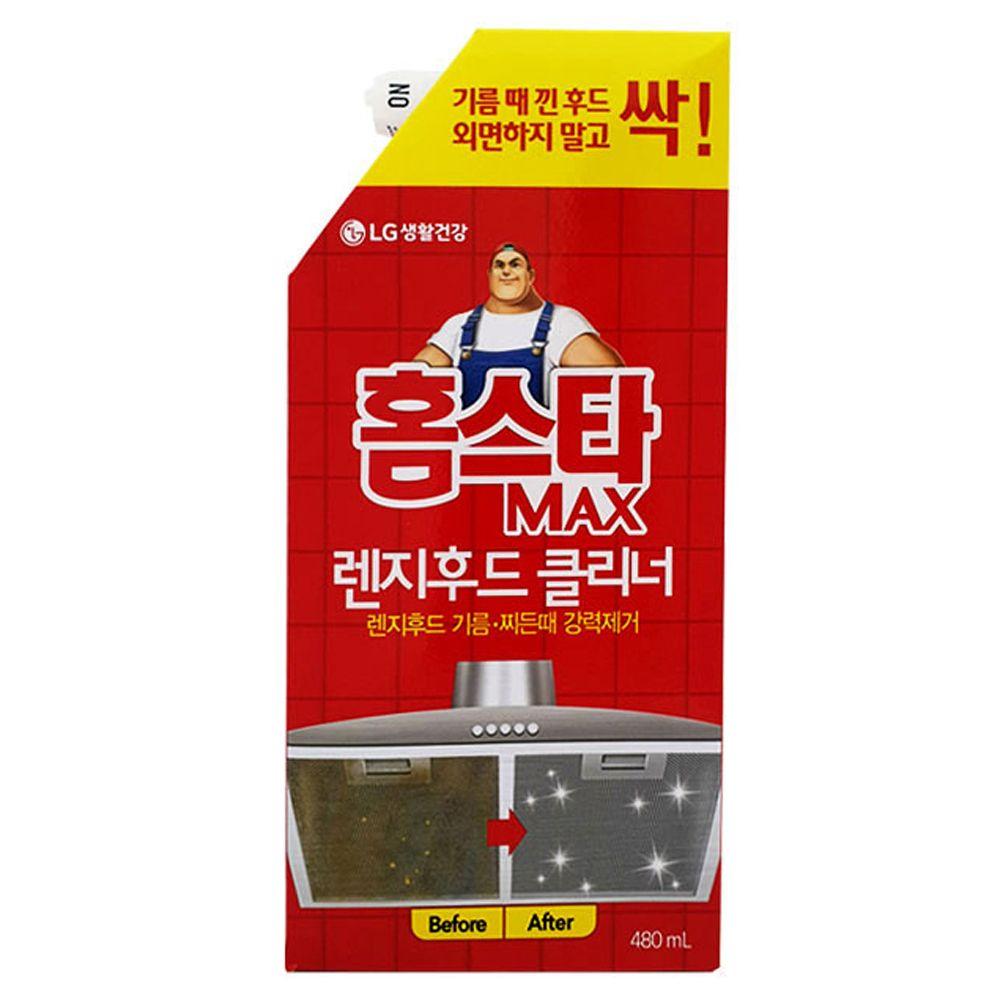 LG 맥스 렌지후드 클리너 청소세제 청소