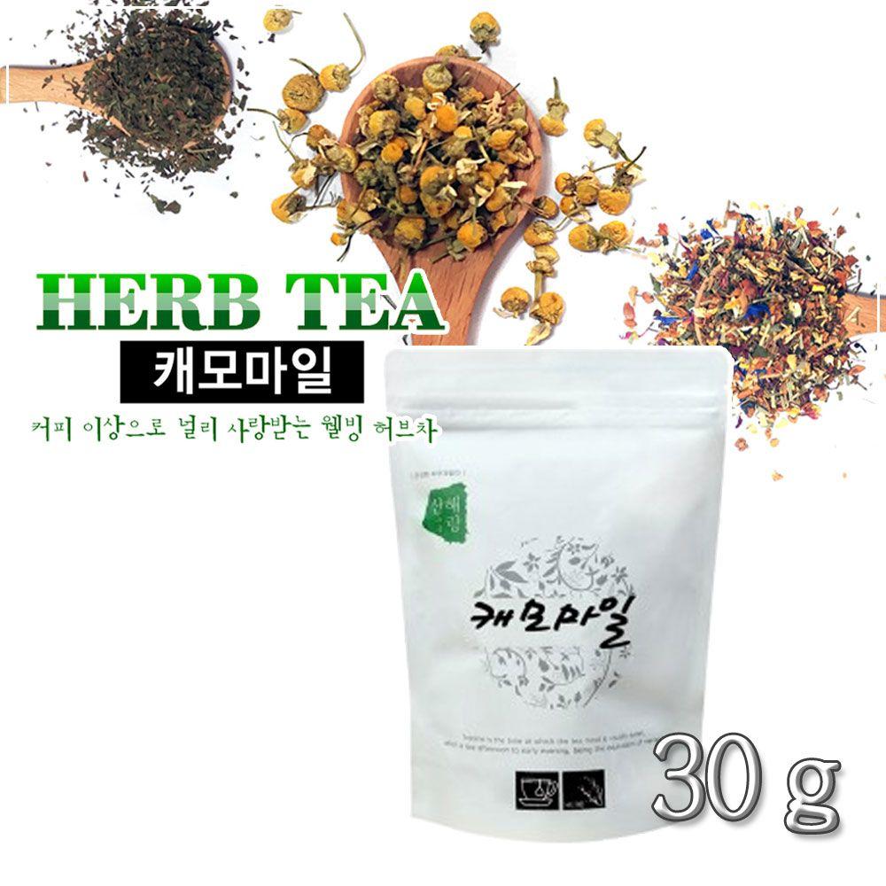 향기로운 휴식 캐모마일 30g 허브티 꽃차