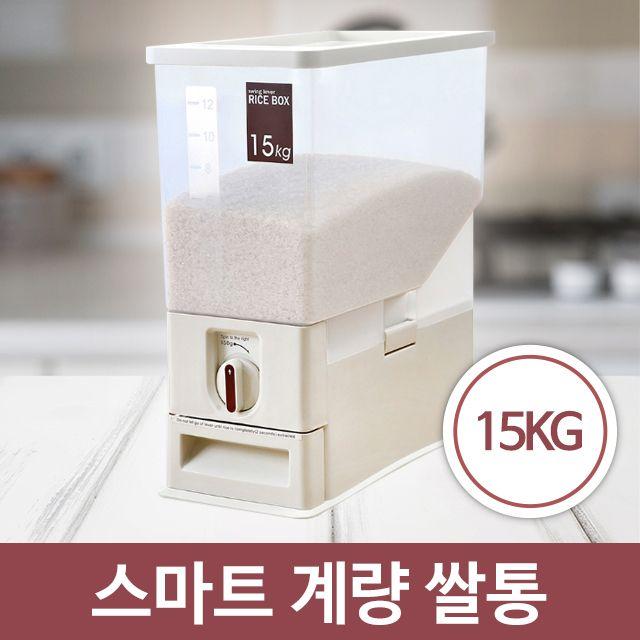 보관함 실버미어 스마트쌀통 잡곡 투명 15kg 대형쌀통 쌀통 소형쌀통