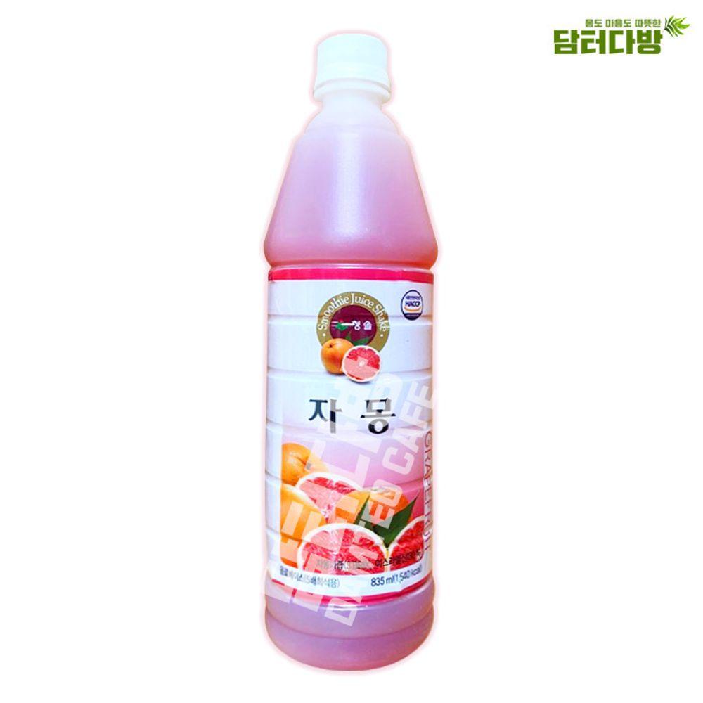 청솔 자몽원액 835ml / 음료베이스