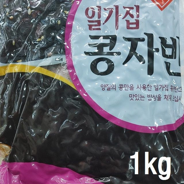 반찬용 맛있는 콩자반 1kg