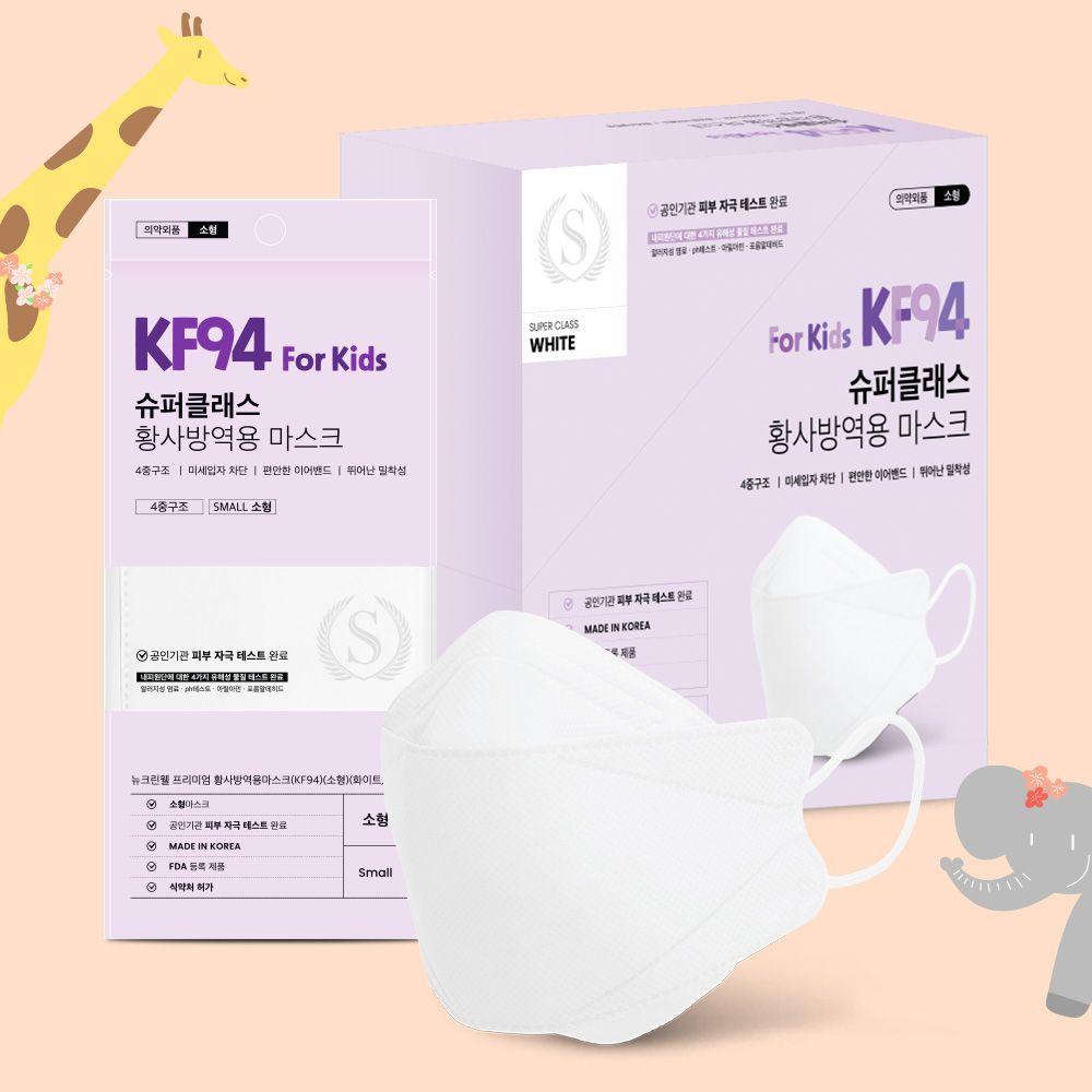 슈퍼클래스 뉴크린웰 KF94 마스크 소형 화이트 50매