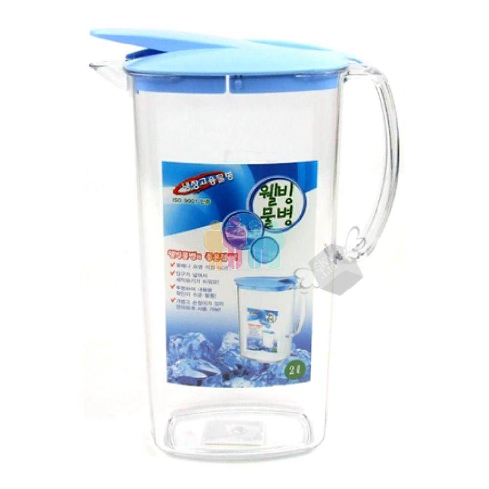 물병 웰빙 냉장고용 투명 손잡이 대 2L 유리물병 물 쥬스병 강화유리