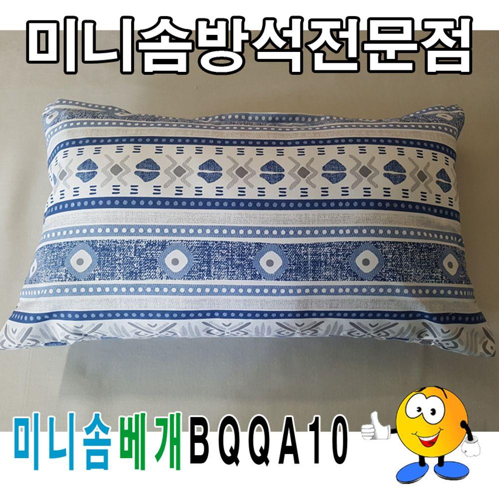 미니솜베개BQQA10솜베개미니솜베개베개40cmX25cm