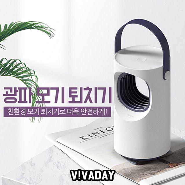 DK-SJ 광파 모기 제거기