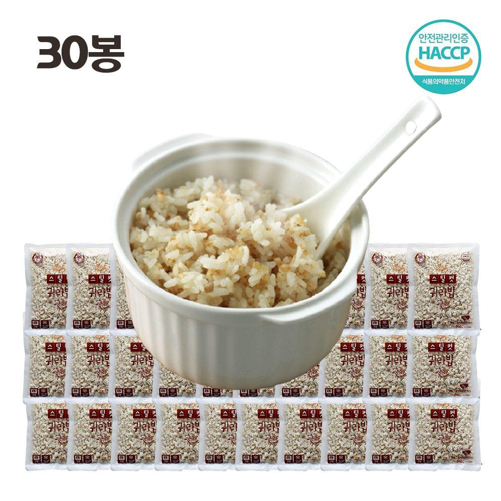 즉석영양밥 귀리혼합 잡곡밥 30팩 전자렌지3분