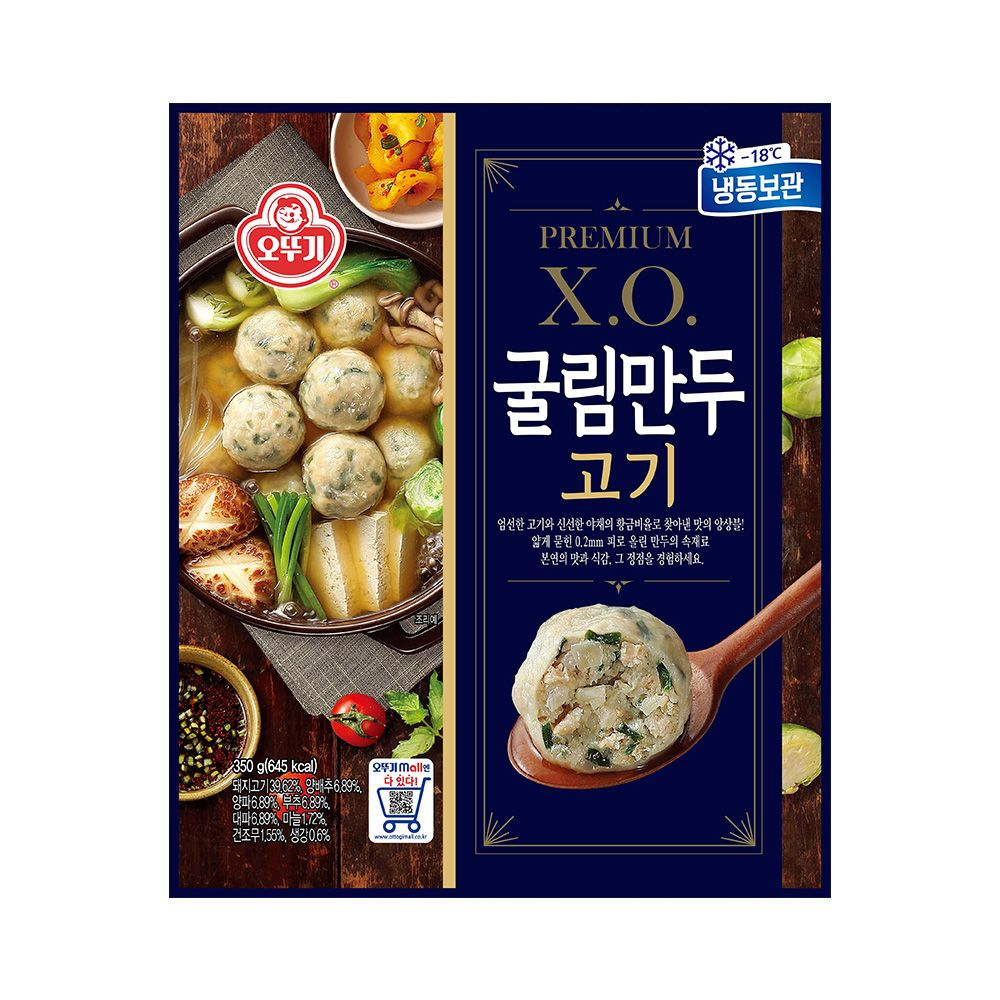 오뚜기 XO 굴림만두 고기 350g 2봉 X 3개