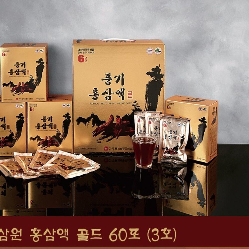 홍삼액골드 60포 선물 홍삼 인삼 축하