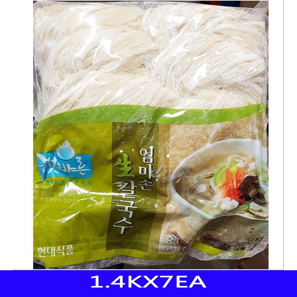 냉동식품 생칼국수 즉석식품 영양간식 현대 1.4KX7봉
