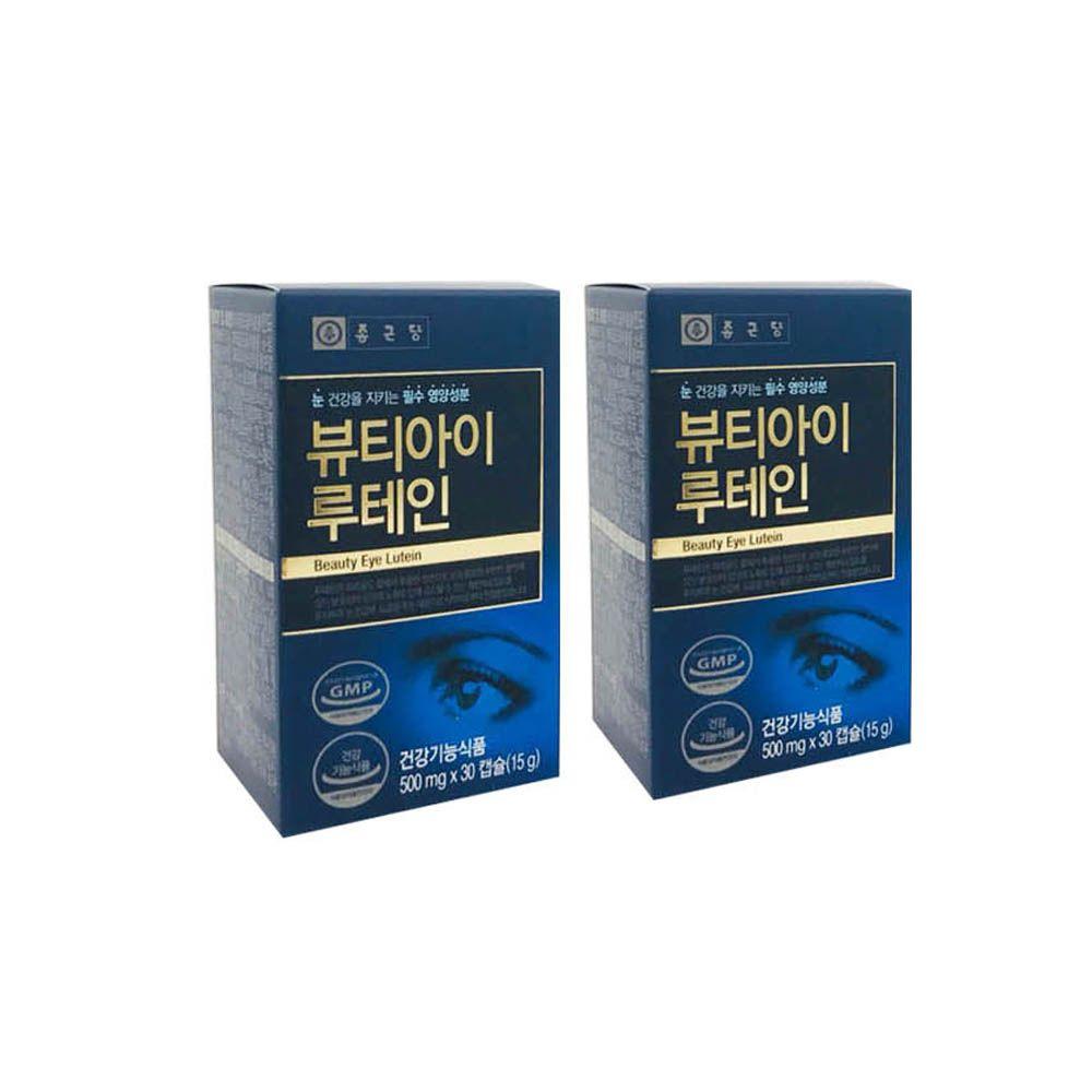 종근당 루테인 60C 눈건강 영양제 효도 명절선물 식품