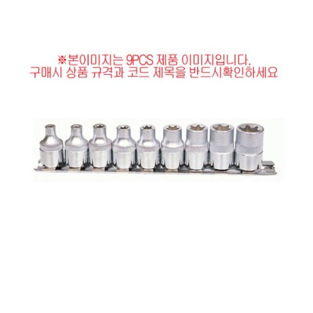스마토소켓 별소켓세트 3/8SQ 9pcs