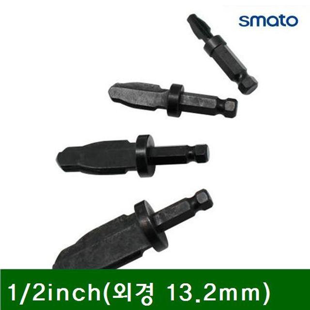 동파이프 확관기 1_2In.ch(외경 13.2mm) 19g (1EA)