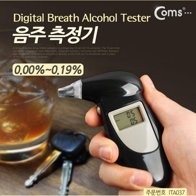 Coms 음주측정기 AAAx20.00%0.19%