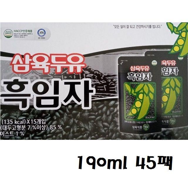 레토르트 맛과영양 흑임자두유 190ml 45입
