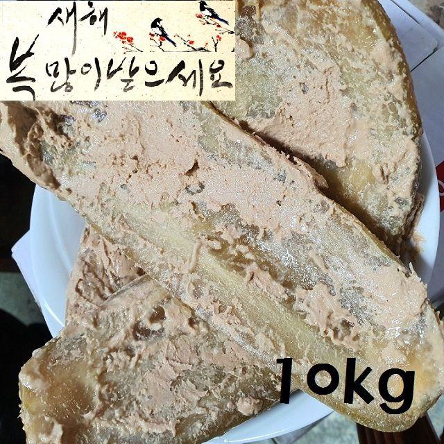구정 설명절선물세트 입맛돋구는 나나스키 10kg