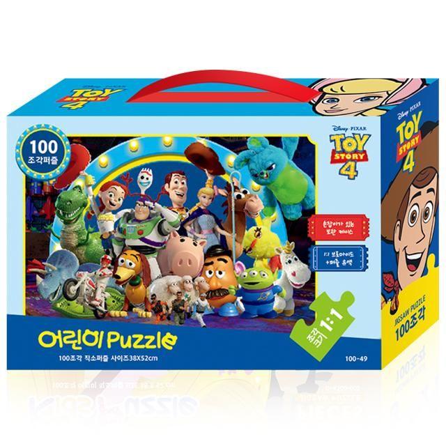 토이스토리4 친구들 직소퍼즐 100조각