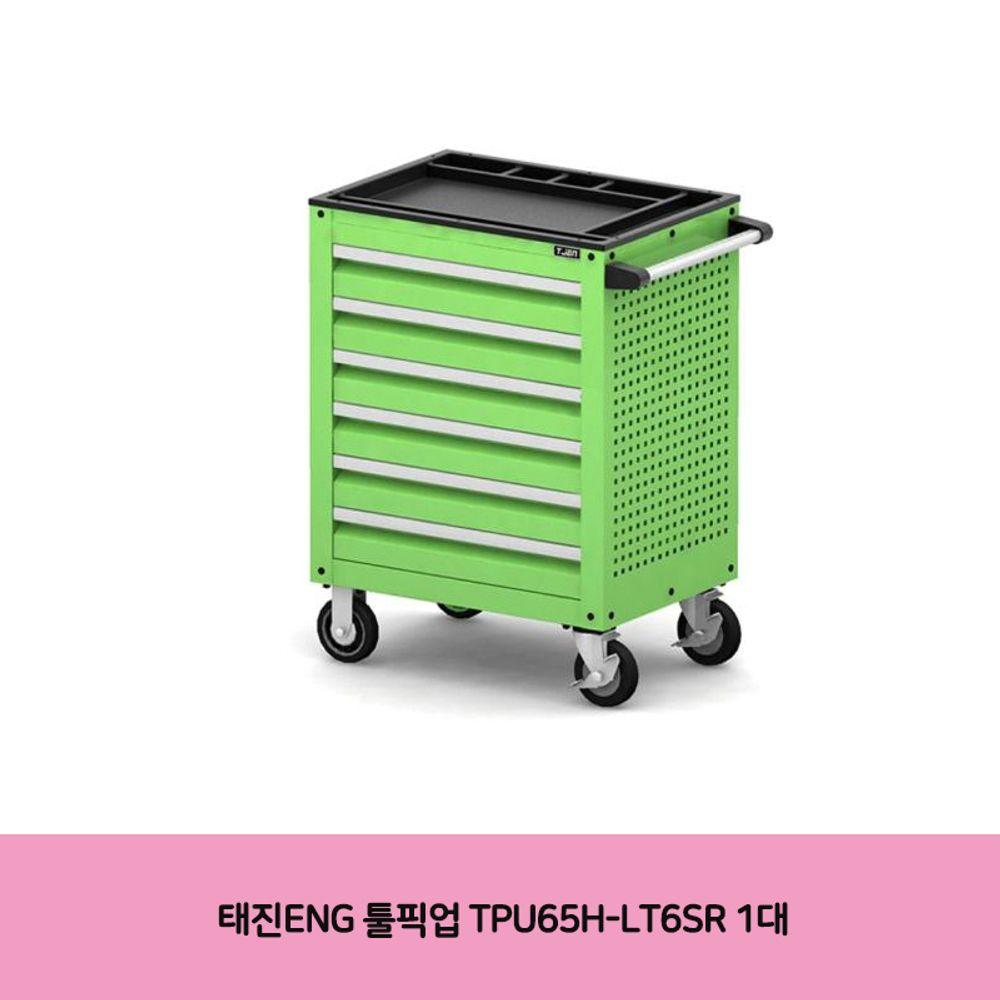 태진ENG 툴픽업 TPU65H-LT6SR 1대