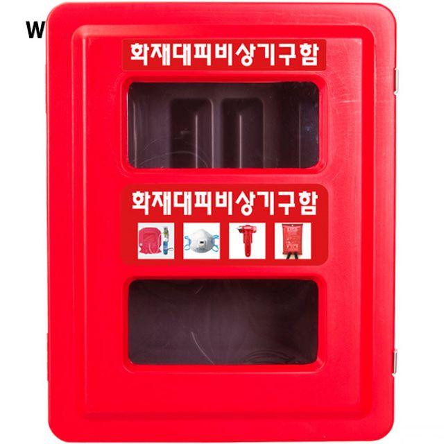 화재대피비상구함 SKS-2-5-45