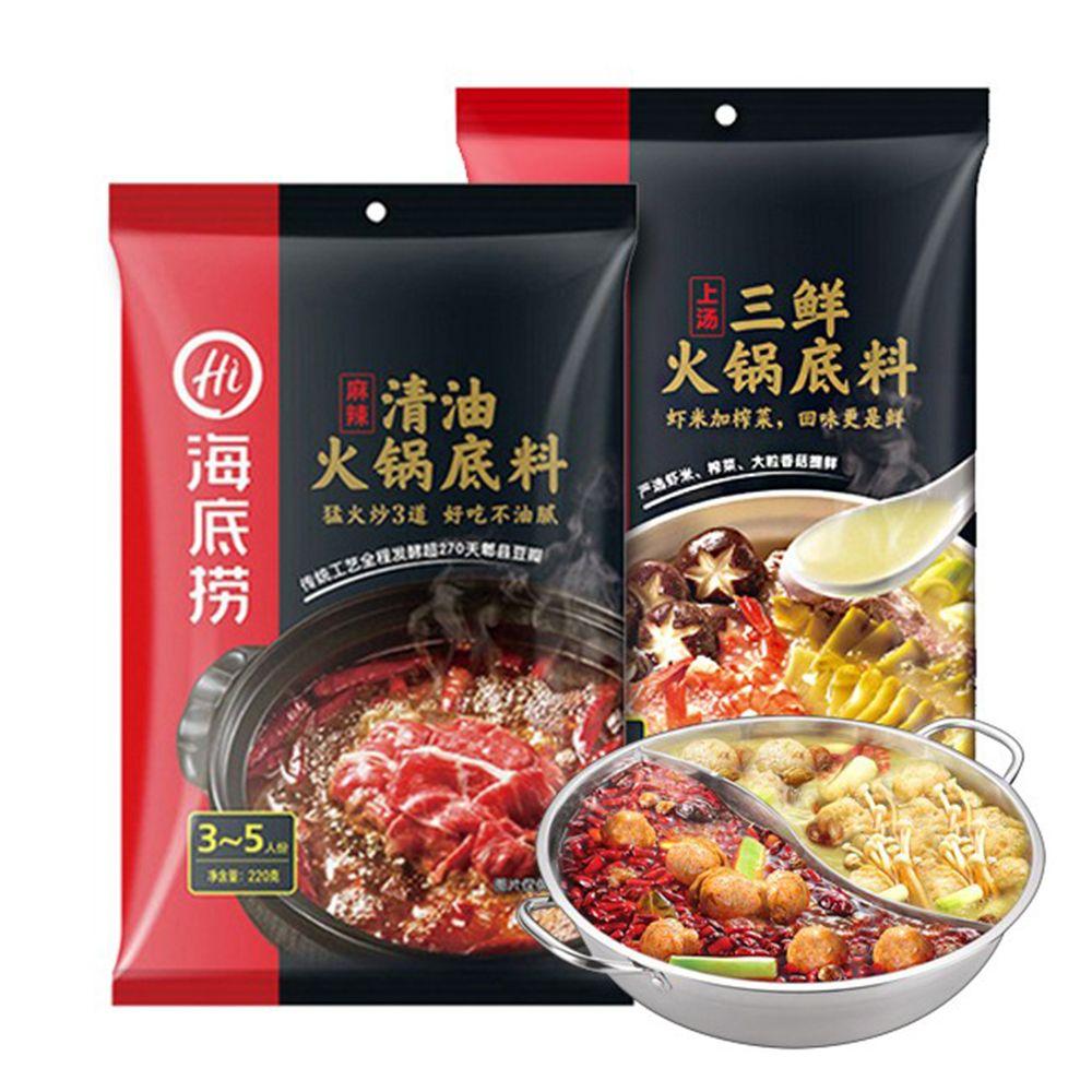 하이디라오 홍탕+삼선+반반냄비 훠궈재료 세트